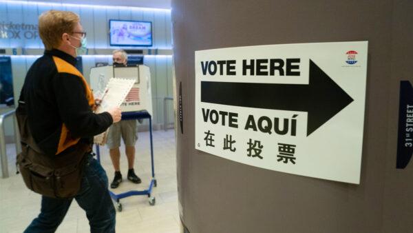 亨特視頻致谷歌「改選票」搜索暴增 各州規定一覽