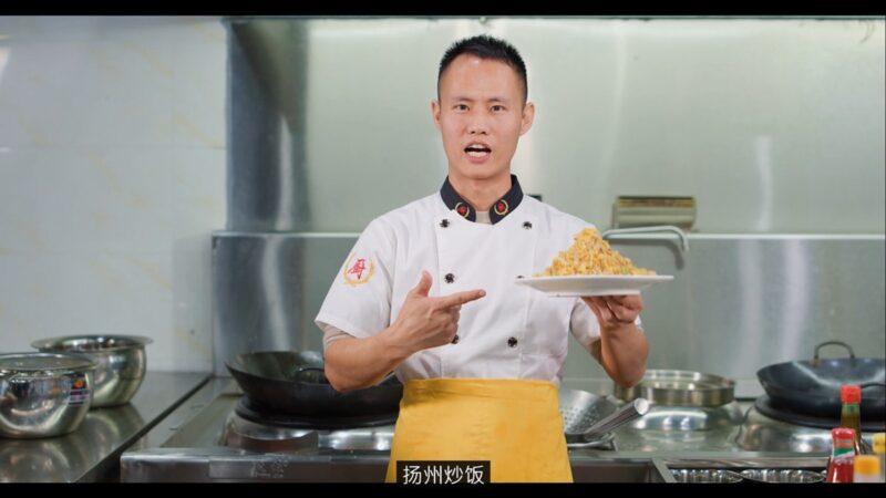 毛澤東之子死亡敏感日 網紅廚師一碗炒飯惹惱五毛