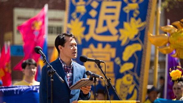 退党:人心归正的起点 再造中国的希望