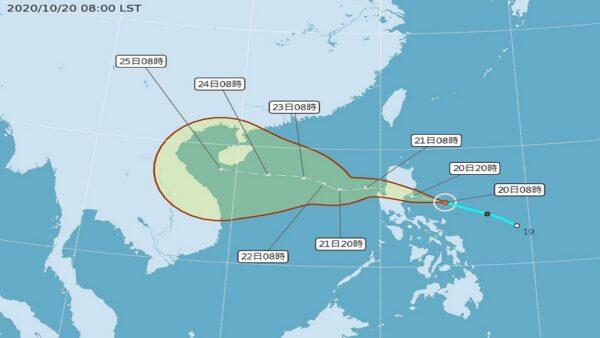 台风沙德尔形成 往海南岛或中南半岛移动