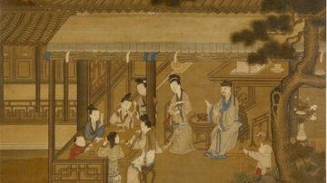 【馨香雅句】安頓身心的路徑——古時姓氏家族