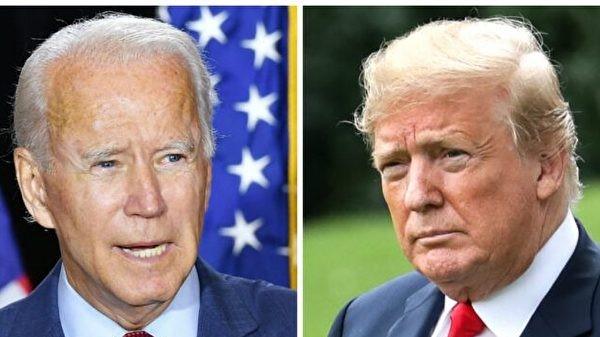 文正:史上与中国人最相关的美国总统大选