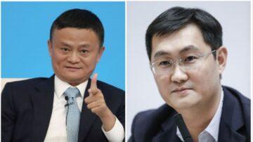 2020胡潤百富榜:馬雲今年首富 馬化騰排名第二