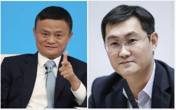 2020胡润百富榜:马云今年首富 马化腾排名第二
