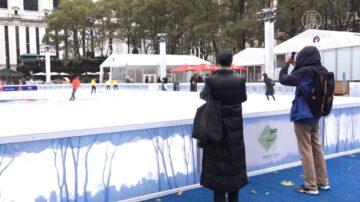 紐約布萊恩公園冬季村蕭條 場面冷清