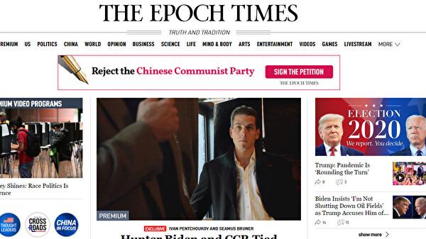 田雲:紐約時報攻擊大紀元 遭中英語網友反嗆
