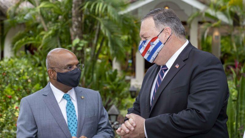 制衡中共 美國將在馬爾代夫首設大使館