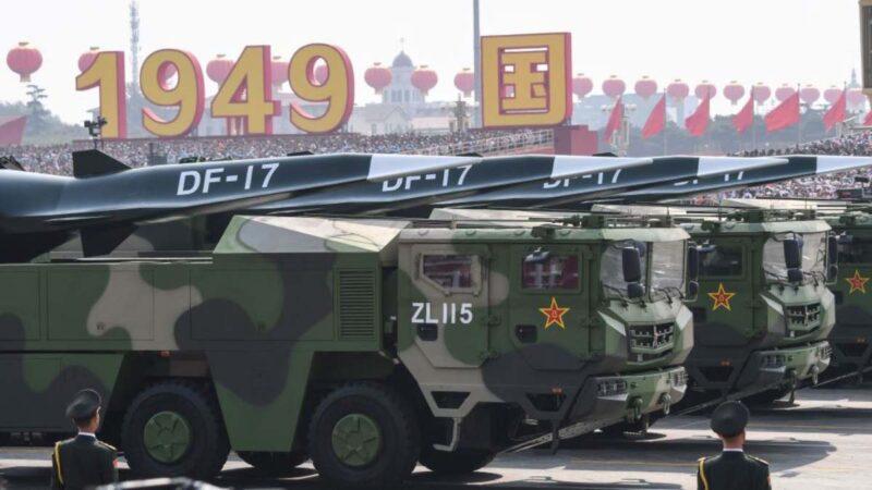 中共部署超高音速导弹 美国安顾问:目前无力攻台