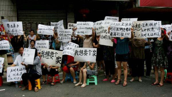 遭强拆维权27年无果 上海56名农民状告李克强