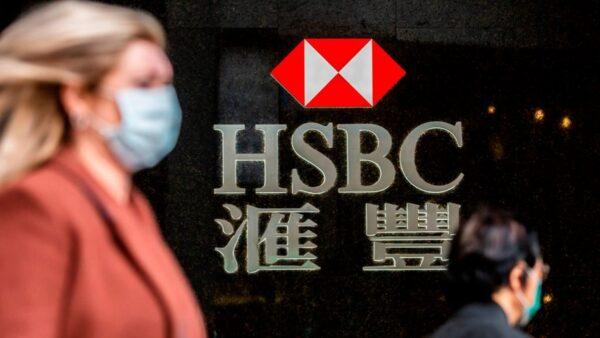 美制裁10名中港高官 警告银行别跟他们有往来