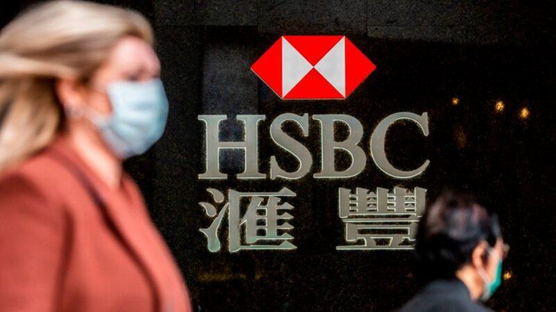 美制裁10名中港高官 警告銀行別跟他們有往來