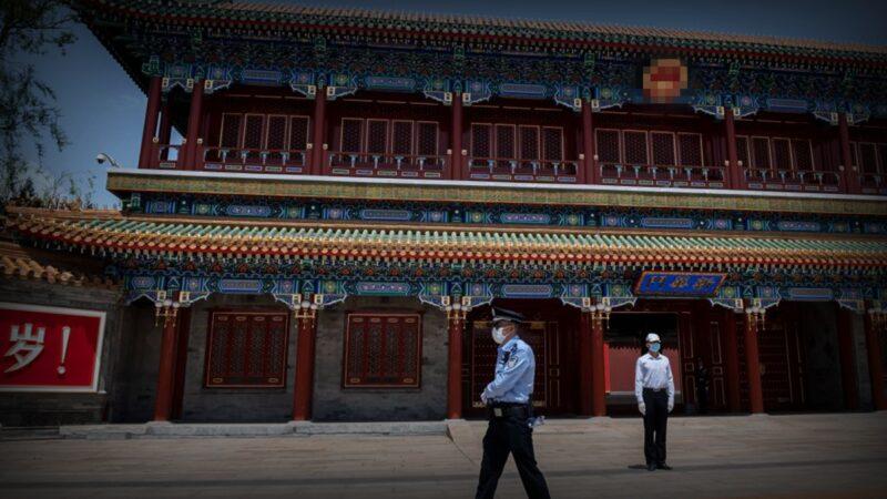 中南海所在地爆出疫情 北京多地沦陷