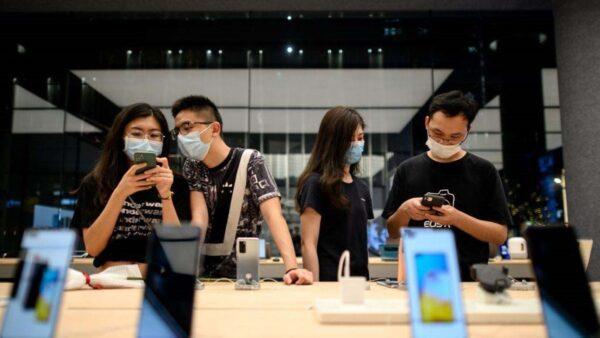 """箝制舆论  中共下令手机浏览器封杀""""违规""""自媒体"""