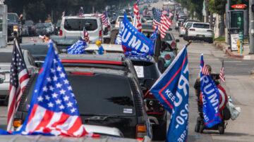 【選民心聲】數千民眾加州首府汽車遊艇集會支持川普
