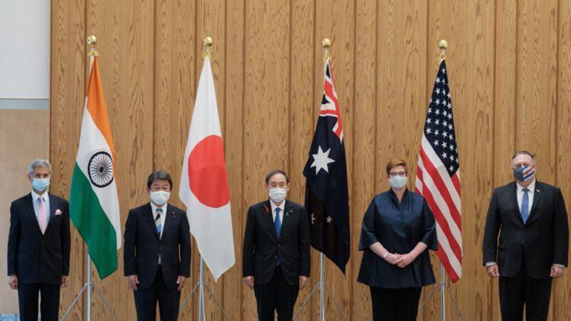 美日澳印四國外長會談 專家:凸顯中共孤立窘境