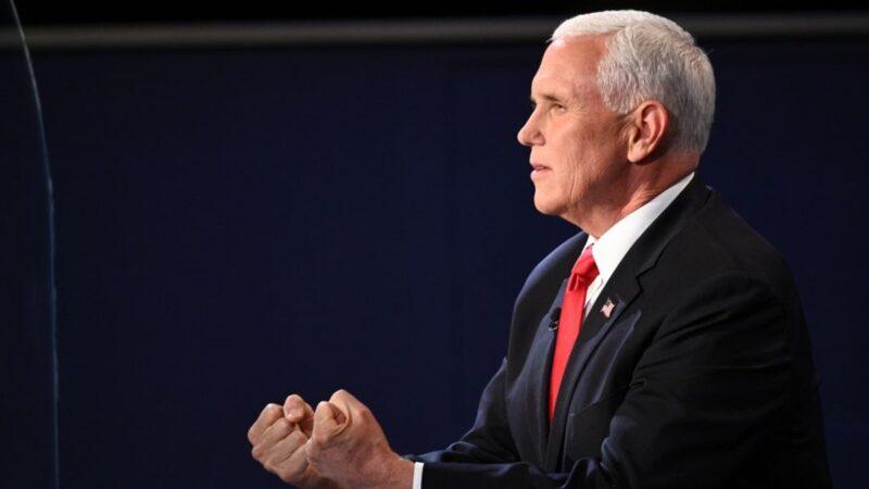 """美国副总统辩论 彭斯以""""再次团结""""做尾声"""