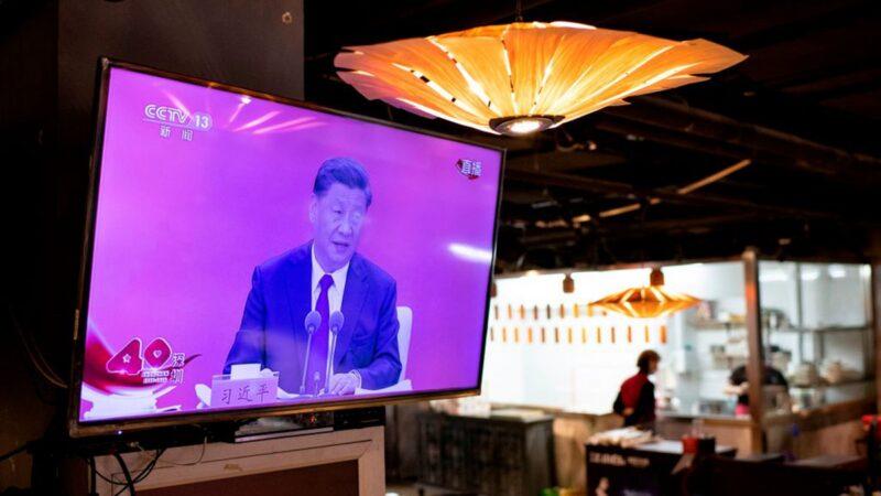 張真瑜:習近平深圳講話讓共產黨向深淵更進一步