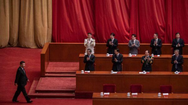 北京氣氛詭異!五中全會開幕 黨媒報導僅112字