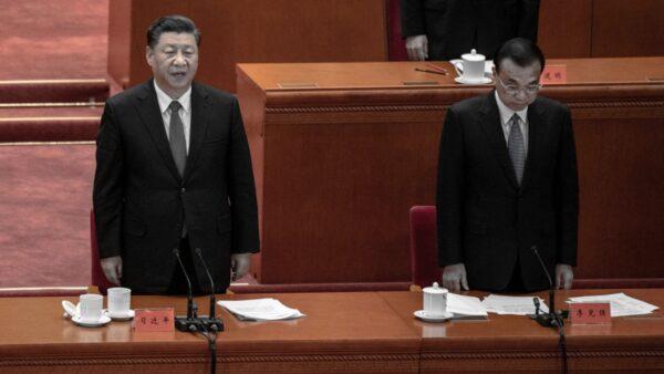 習近平「雙循環」遇麻煩 製造業紛紛撤離中國