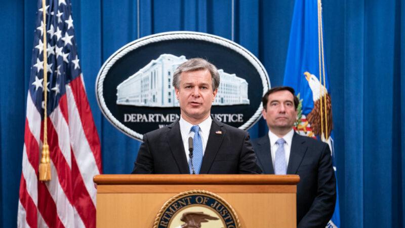 【重播】美司法部举行涉及中国的国家安全新闻发布会