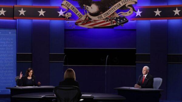 彭斯副总统辩论表现亮眼 9题赢7题