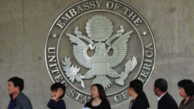 中共2018年文件:将西方驻华使馆定为敌对势力