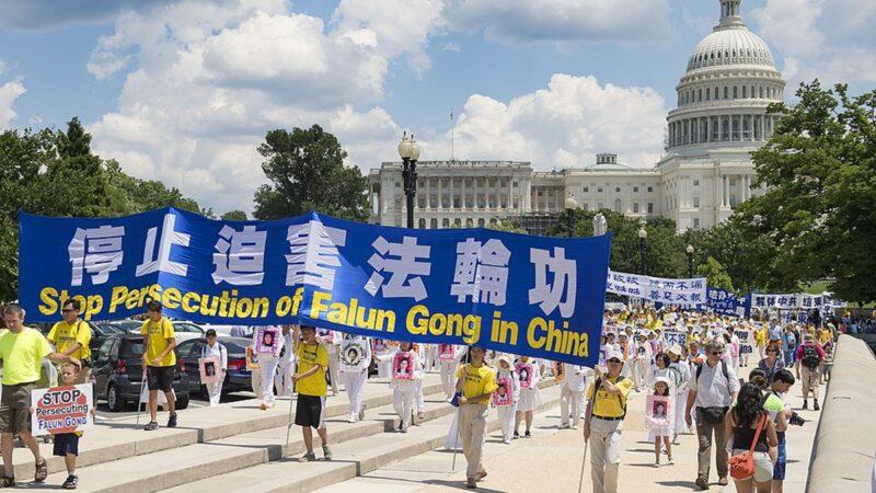 中共外事領域迫害法輪功 多項證據曝光