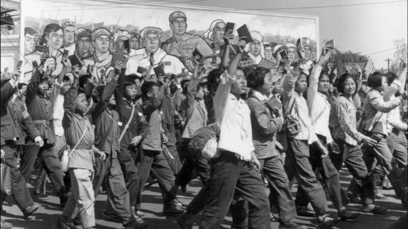 【名家专栏】革命与中共 恶势力大举入侵美国