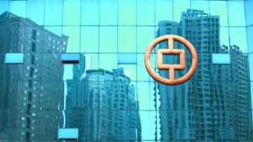 中國五大銀行壞帳惡化 上半年逾1300家支行關閉