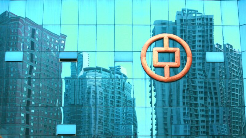 中国五大银行坏帐恶化 上半年逾1300家支行关闭