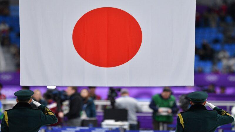 19年首次 日本成立專門機構防範中共間諜