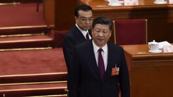 中国已全面脱贫?习中央唱高调 李克强不认账