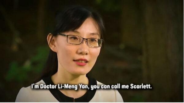 """闫丽梦第2份报告出炉:病毒流行是""""超限生物战"""""""