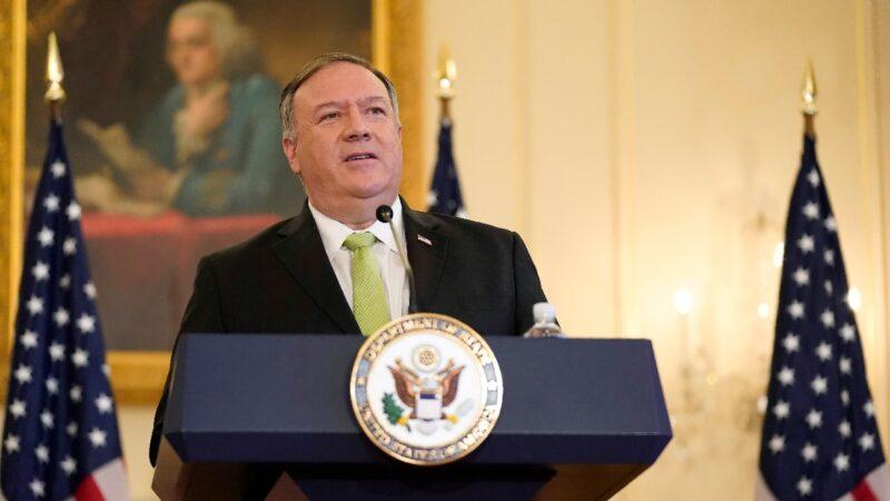 【重播】美国务卿蓬佩奥举行新闻发布会