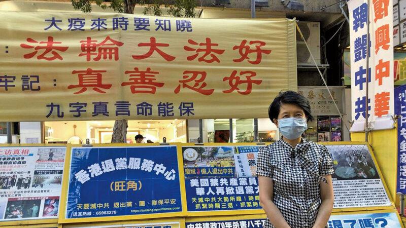 美禁共產黨員移民 香港設退黨熱線電話