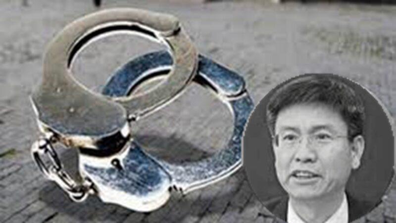 """""""五中全会""""前打虎 能源副局长刘宝华被查"""