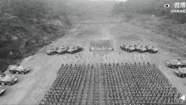共軍東部戰區「出征誓師」 剪輯造假細節曝光