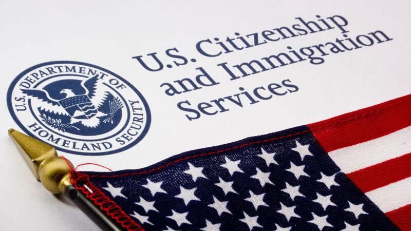 美国禁共产党员移民 律师怎么说