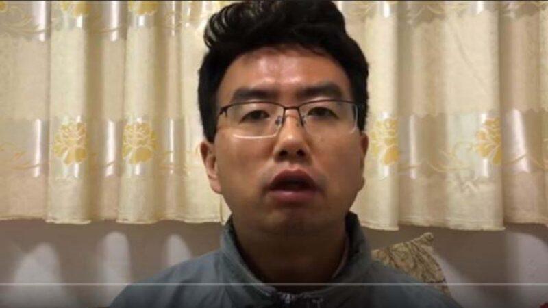 声明无罪遭酷刑后 人权律师常玮平再遭非法拘禁