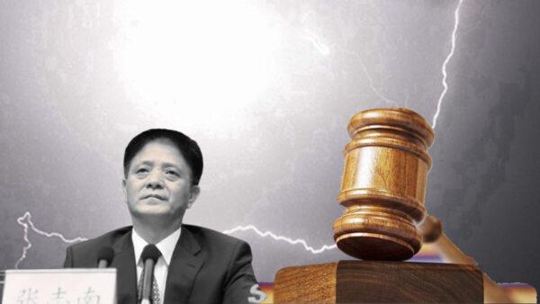 因疫情获罪 前福建副省长张志南被双开