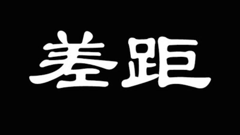 【睿眼看世界】華為高管:中國5G網速不及韓國一半