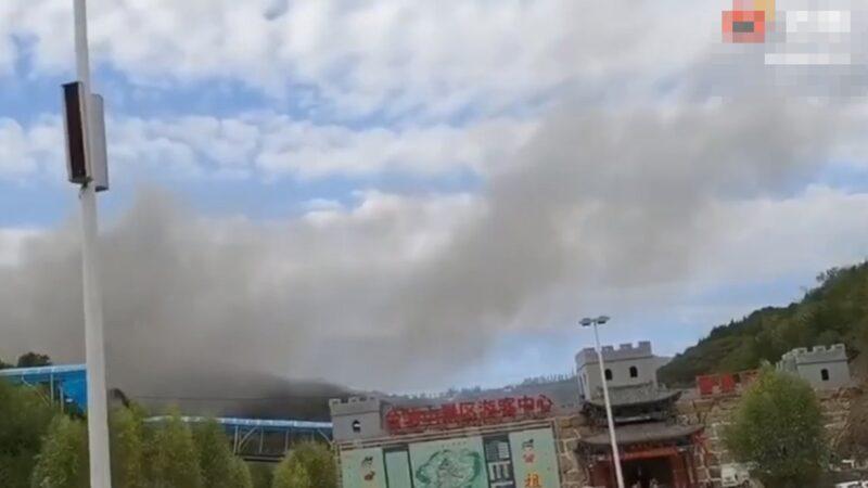 十一長假 山西景區突發大火 至少13死15傷