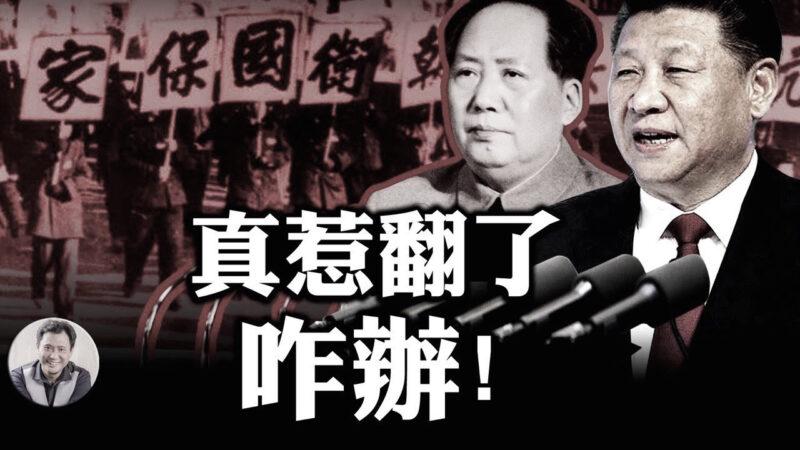 【江峰时刻】抗美援朝预热五中全会 习近平讲话的真实目的