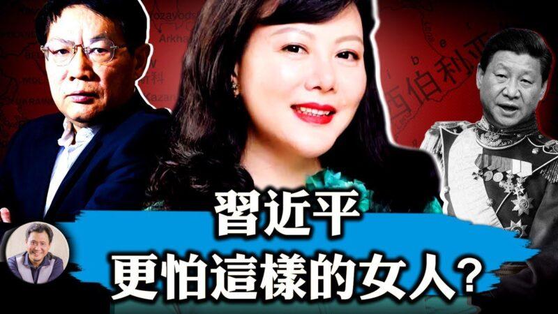 【江峰时刻】任志强重判 许章润软禁 声援中国良心的耿潇男为何被捕?