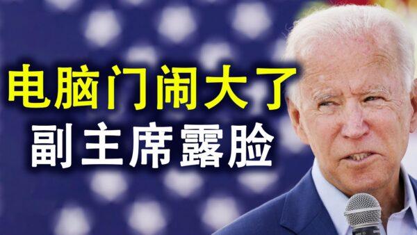 """陈破空:总书记讲解""""抗美援朝"""" 王岐山露脸!"""