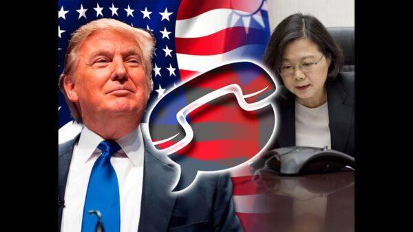 《石濤聚焦》日媒驚爆:大選前 川普計劃突訪台灣 勝選在握