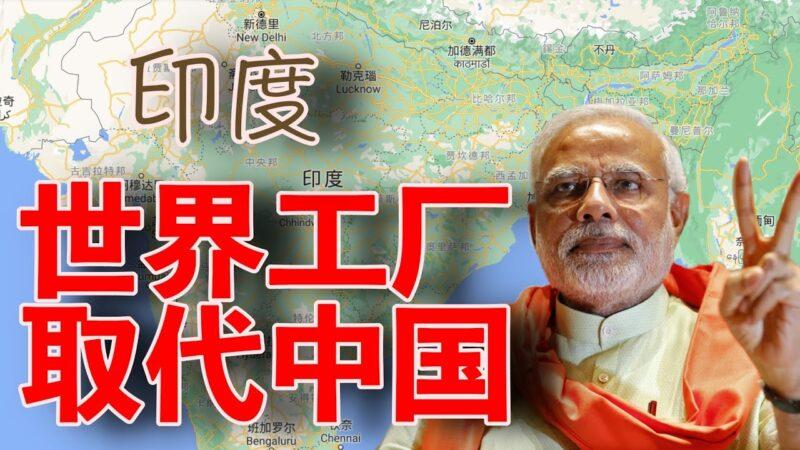 老黑:印度已經做好了空襲中國的準備!