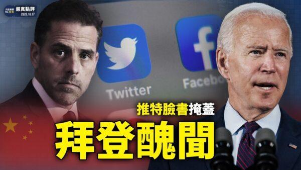 【外交部大实话】美国人体验中国式网路封杀 严真将给中奖网友邮寄礼品