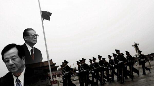 江澤民向核心高層下令 20年前絕密文件曝光