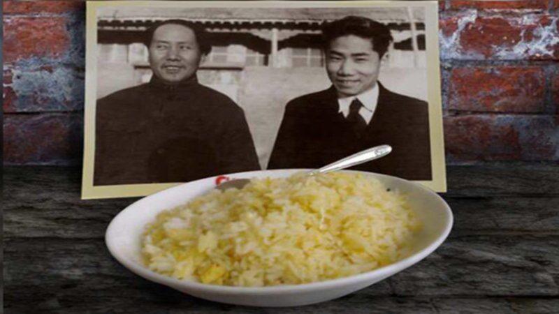 中國各地抗美煽情 熱炒毛岸英 不提蛋炒飯